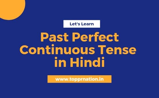 Past Perfect Continuous Tense in Hindi - Rules, Examples and Exercises