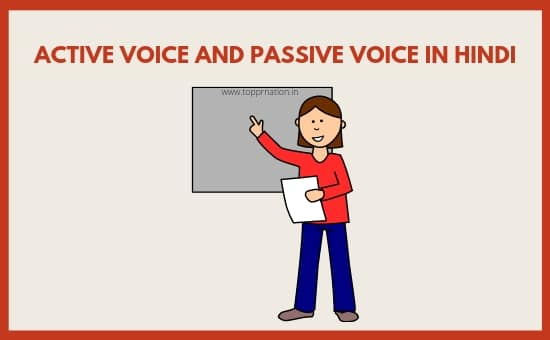 Active Voice and Passive Voice in Hindi